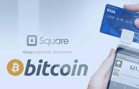 شرکت Square و سود دو برابری ناشی از فروش بیت کوین در سه ماهه دوم سال 2018