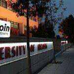 تصمیم دانشگاه های معتبر برای سرمایه گذاری در صندوق های رمز ارز