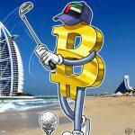 ICO ها در امارات متحده عربی گزینه قانونی افزایش سرمایه می شوند