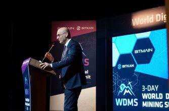 اجلاس جهانی استخراج دیجیتال (WDMS) با موفقیت به کار خود پایان داد