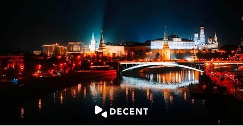برگزاری پنجمین Blockchain Pioneers Hackathon توسط Decent در مسکو