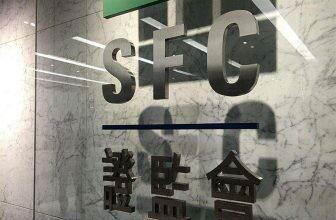 چارچوب معاملات هنگ کنگ برای دارایی های دیجیتال و صندوق های سرمایه