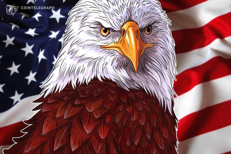 وزارت امنیت ملی آمریکا تراکنش های بلاک چین را بررسی می کند!
