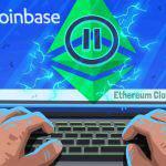 متوقف شدن معامله اتریوم کلاسیک در Coinbase پس از حمله ۵۱ درصد