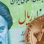 گزارشی درمورد باید ها و نباید ها در پیش نویس سیاست نامه رمز ارز های بانک مرکزی ایران