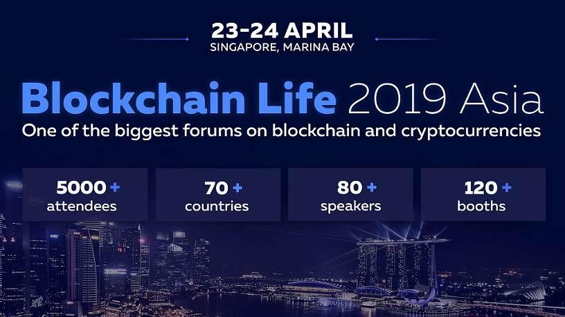 برگزاری گردهمایی بلاک چین و رمز ارز Blockchain Life 2019 سنگاپور