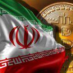 ویژه: جلسه نقد و تحلیل پیش نویس بانک مرکزی با محوریت حوزه رمز ارز ها