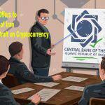 The Community Suggested Amendments on CBI's Crypto Regulations