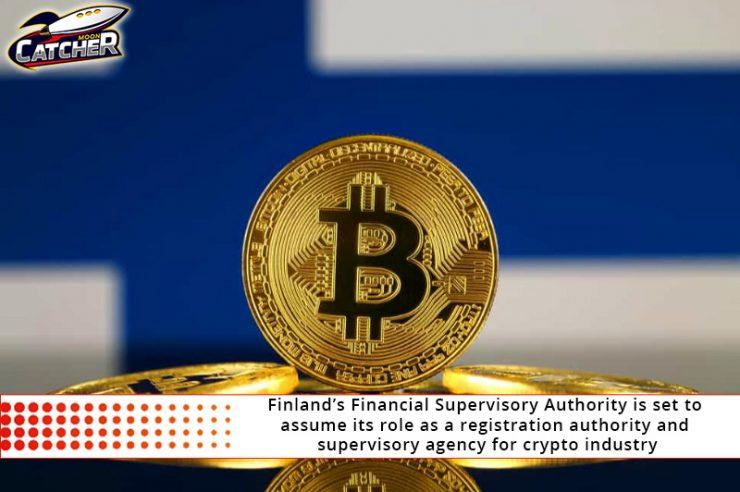 اتخاذ سیاست مالی جدید در قبال رمز ارزها توسط دیده بان مالی فنلاند