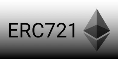 توکن ERC 721 چیست؟
