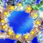 راه اندازی اتحادیه بین المللی اپلیکیشن های مورد اعتماد بلاک چین توسط اتحادیه اروپا