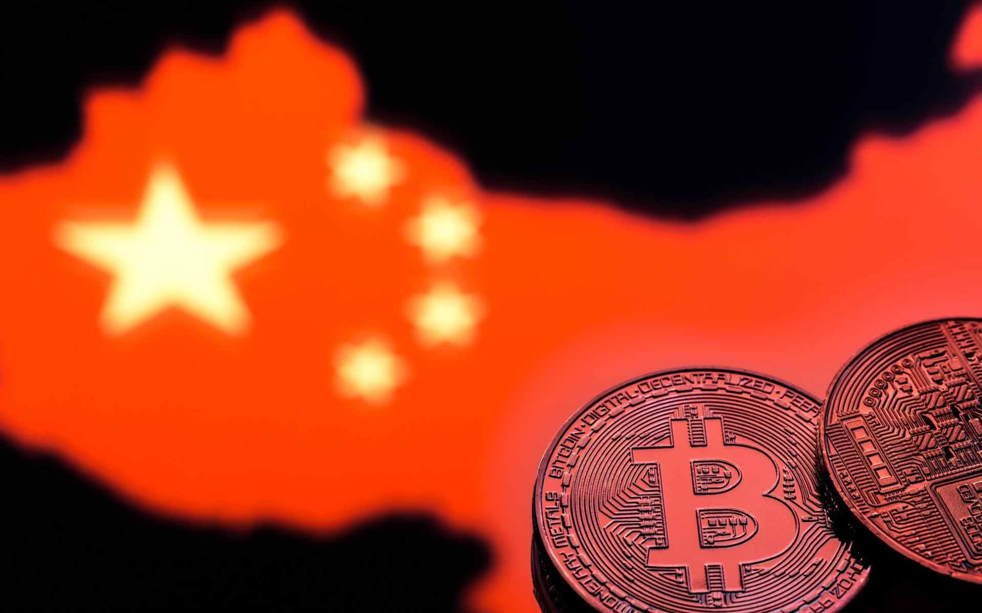 احتمال ممنوعیت صنعت استخراج بیت کوین در چین و نظر کارشناسان در اینباره