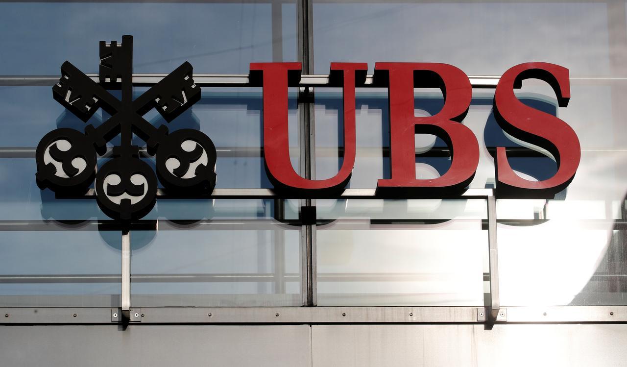 سرمایه گذاری ۵۰ میلیارد دلاری برای ساخت سیستم پرداخت رمز ارز توسط بانک سویسی UBS