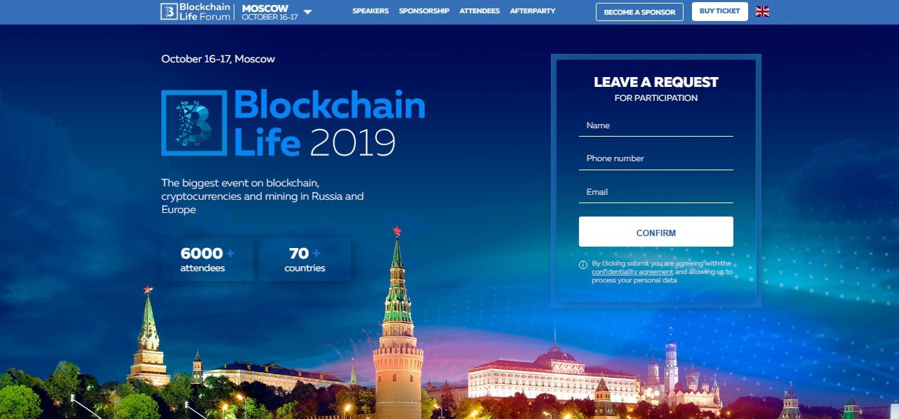 Blockchain Life 2019 – گردهمایی جهانی صنعت بلاکچین و رمز ارز در مسکو