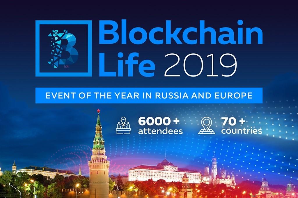 Blockchain Life 2019 – گردهمایی جهانی در حوزه بلاکچین و رمز ارز در مسکو