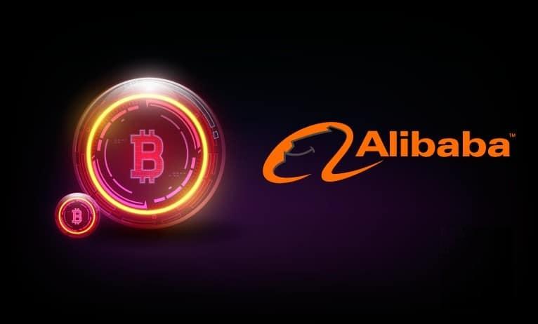 Alibaba هم برای خرید با بیت کوین تخفیف قائل میشود!
