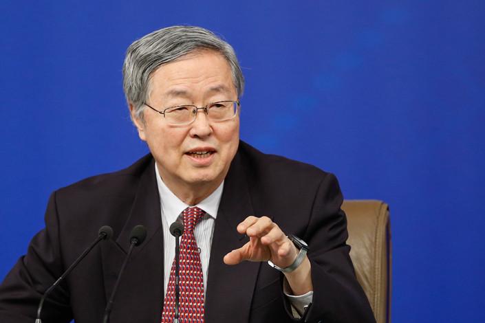 انجمن لیبرا برای جلب اعتماد میتواند با صندوق بینالمللی پول همکاری کند
