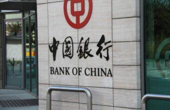 عرضه ۲۰ میلیارد یوان اوراق قرضه چینی بر بستر بلاک چین