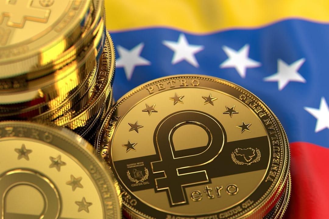 """بذل و بخشش پترو """"Petro"""" توسط دولت ونزوئلا به مناسبت کریسمس"""