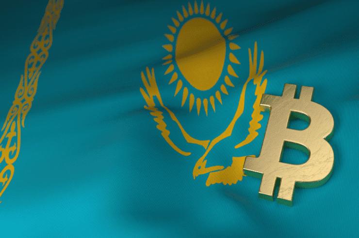 قزاقستان از استخراج کنندگان رمز ارز مالیات نمیگیرد