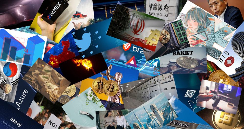 خبرنامه هفتگی ۱۵ تا ۲۱ آذر؛راه اندازی بزرگترین فارم ایران در رفسنجان با سرمایه گذاری چینیها یا مرغ همسایه غازه!