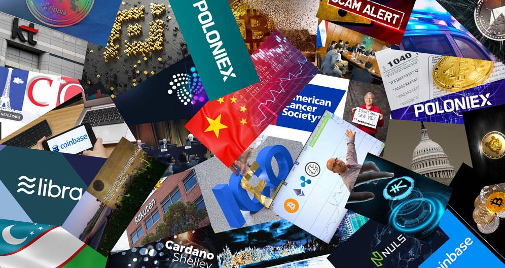 خبرنامه هفتگی ۲۹ آذر تا ۵ دی؛ حدود ۴ میلیون بیت کوین در معرض خطر کامپیوترهای کوانتومی هستند!