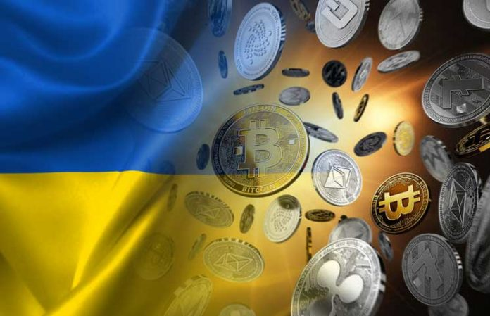اوکراین معاملات رمز ارز با ارزش بیش از ۱۲۰۰ دلار را ردیابی میکند