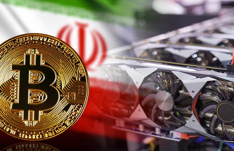ظرفیت ۸.۵ میلیارد دلاری صنعت ماینینگ در ایران!