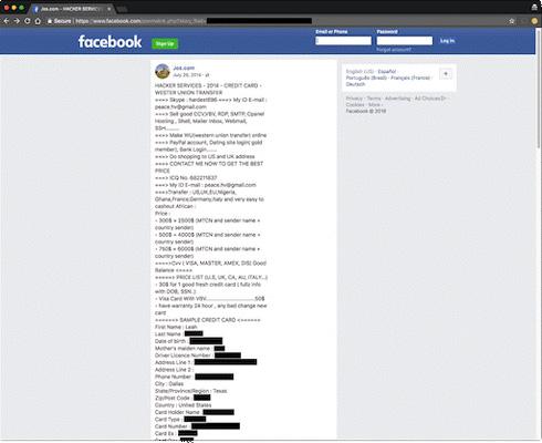 هویت دیجیتالی در فیسبوک