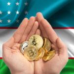 ازبکستان استخر استخراج ملی ایجاد میکند
