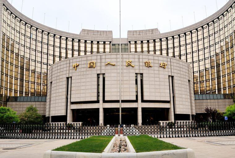 بانک مرکزی چین برای عرضهی یوان دیجیتال ۸۴ اختراع ثبت کرده است