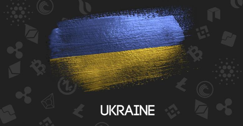 سیاست آیندهنگر اوکراین در حوزهی استخراج رمز ارزها