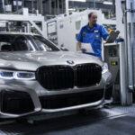 زنجیره تامین بلاکچین محور در خودروسازی BMW