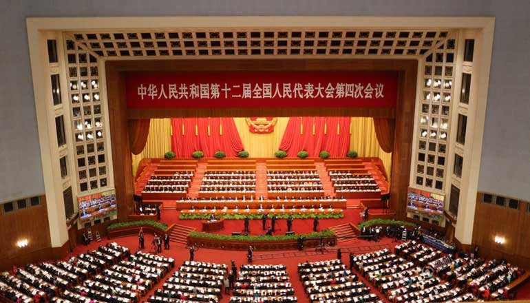 کنگره چین