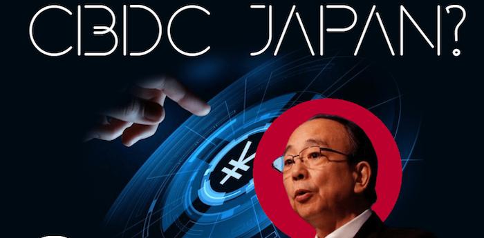 پرداخت آفلاین CBDC ژاپن - کوین ایران