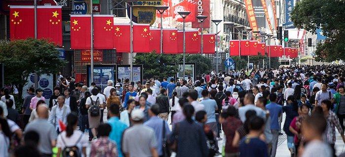 شرکت جدید بلاکچین در چین - کوین ایران
