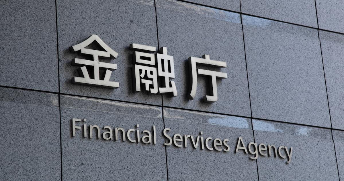 مقام ناظر مالی ژاپن