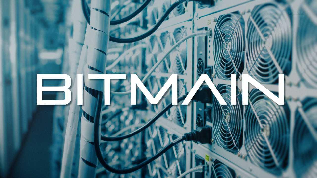 رد درخواست غرامت 30 میلیون دلاری Bitmain توسط دادگاه چینی