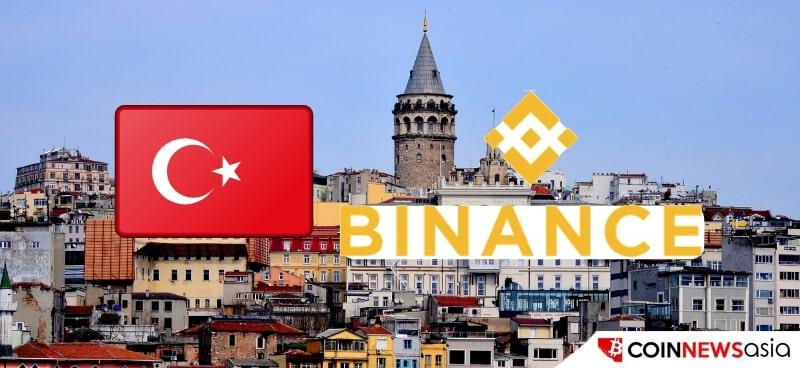بایننس ترکیه، جدیدترین شعبه صرافی بزرگ رمز ارزها