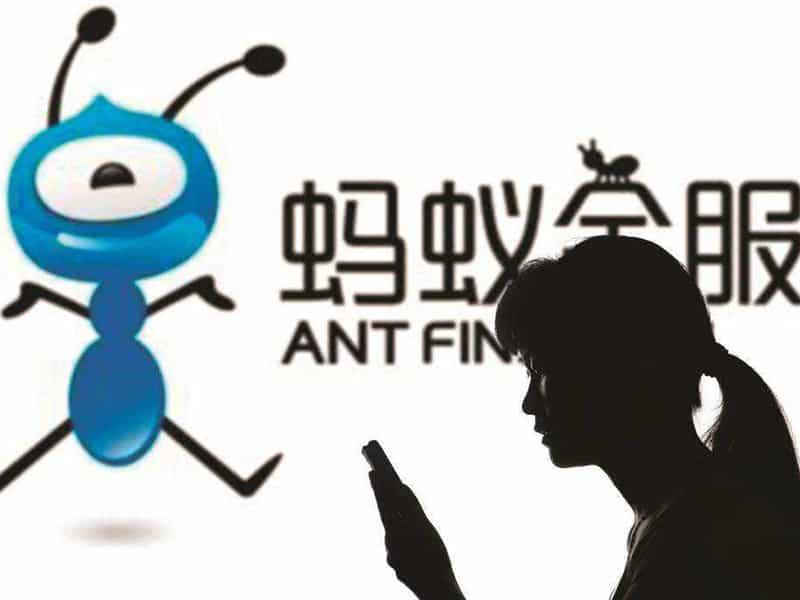 راهاندازی بلاکچین معاملات کسبوکار Ant تا زمان عرضه عمومی اولیه 35 میلیارد دلاری
