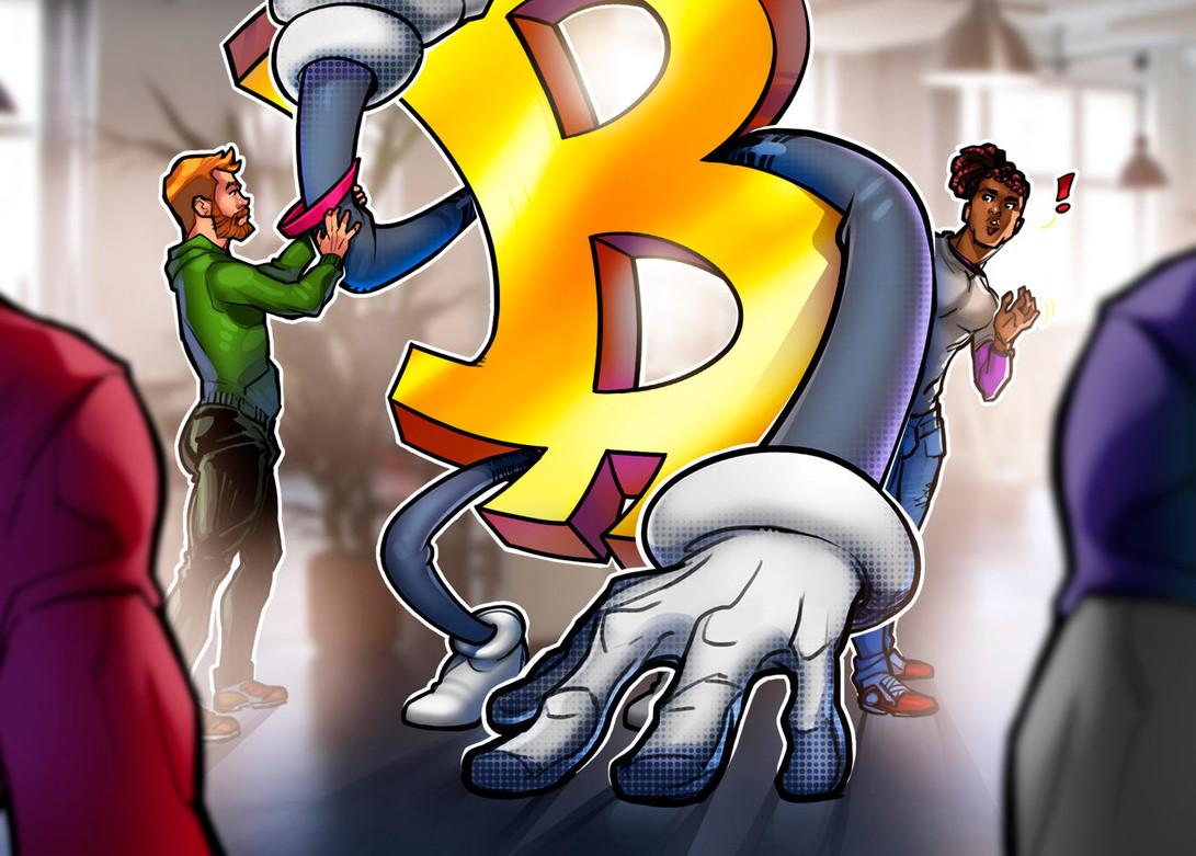 افزایش قیمت بیت کوین تا ۲۰هزار دلار