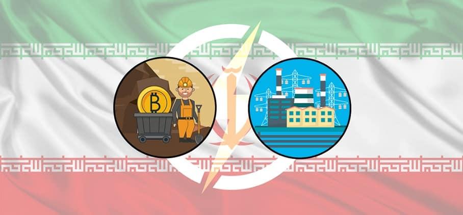 ارائه طرح ساماندهی استخراج و مبادله رمزارزها به کمیسیون اقتصادی مجلس