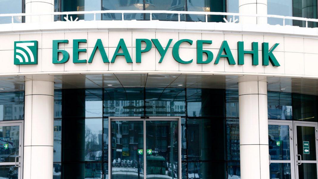 بزرگترین بانک بلاروس سرویس مبادلهٔ کریپتوکارنسی راهاندازی میکند