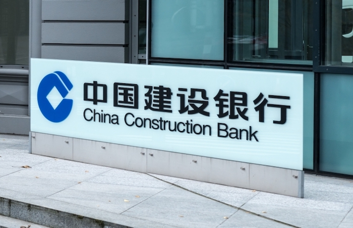 بانک Construction چین - کوین ایران
