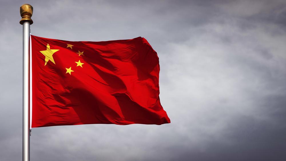 پلیس چین 4.2 میلیارد دلار بیتکوین را از طرح کلاهبرداری PlusToken مصادره کرد