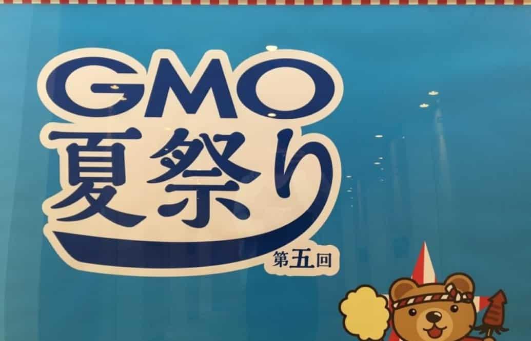 مجوز انتشار ارز پایدار توسط شرکت GMO Internet از سوی قانونگذاران نیویورک