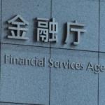 سازمان FSA ژاپن