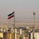 ماشین استخراج - کوین ایران