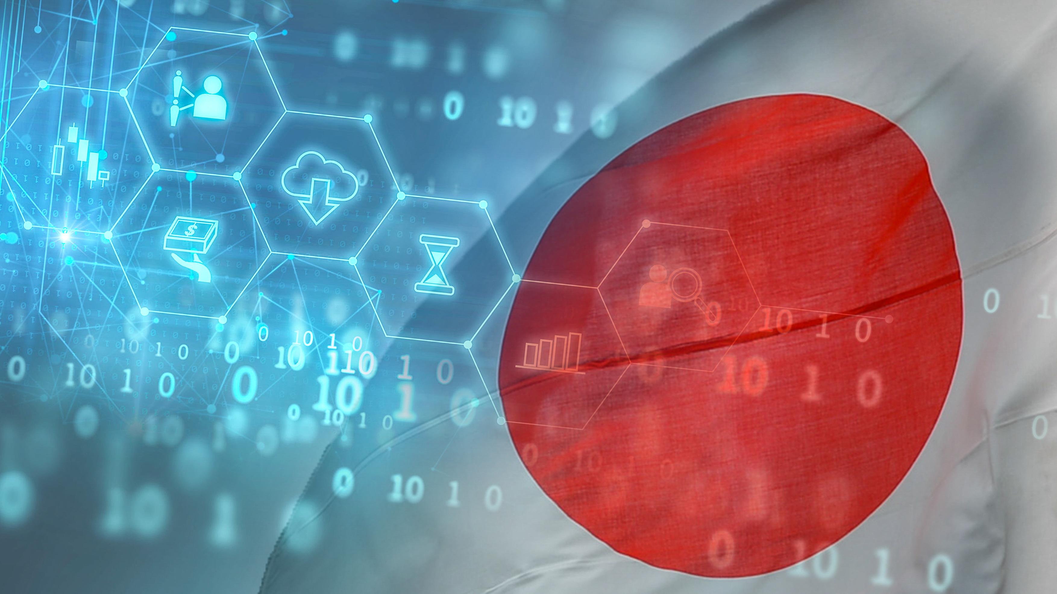 ین دیجیتال ژاپن کلید خورد