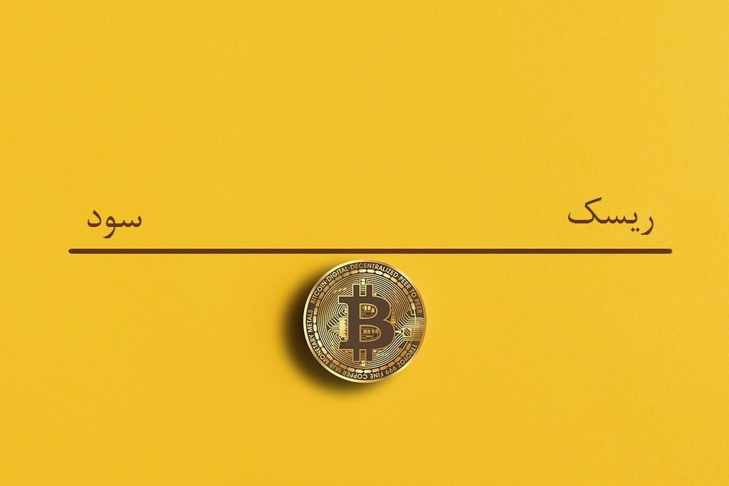 آربیتراژ در رمز ارزها
